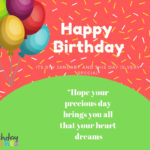 9th january born cute birthday wishes red and green background